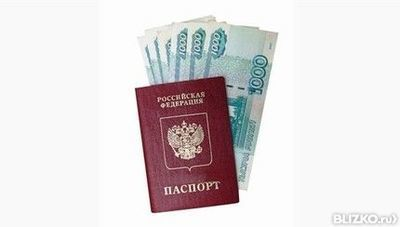 Проверка кредитной истории возможна при наличии одного паспорта