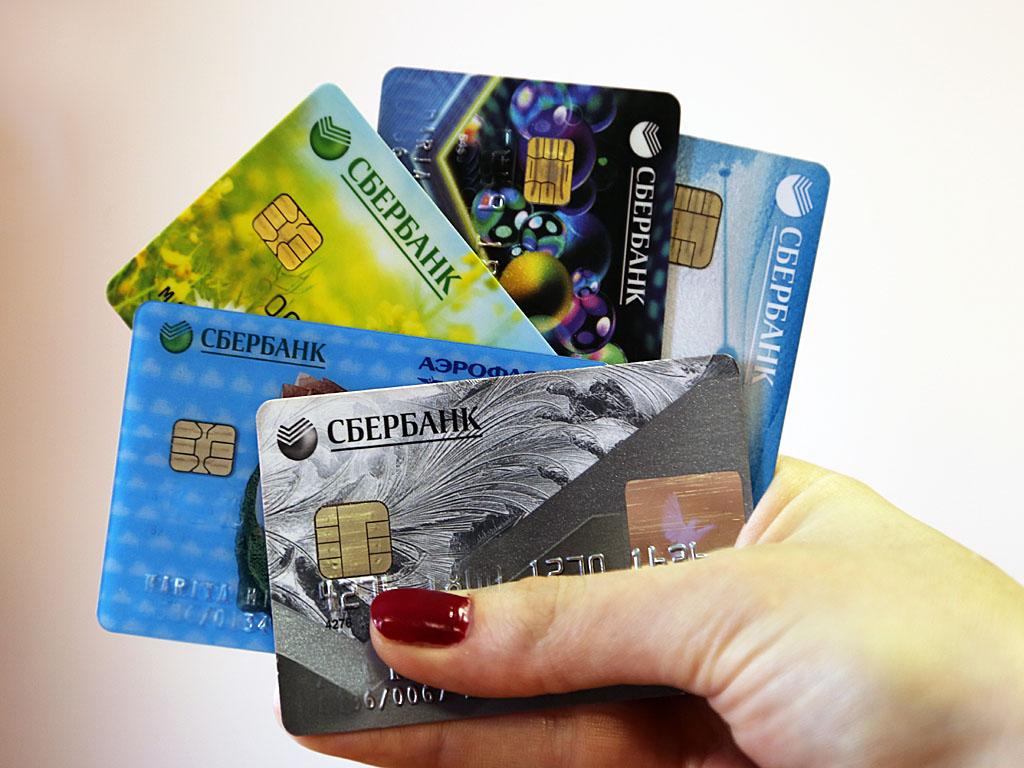 кредитная карта сбербанк исправление плохой КИ