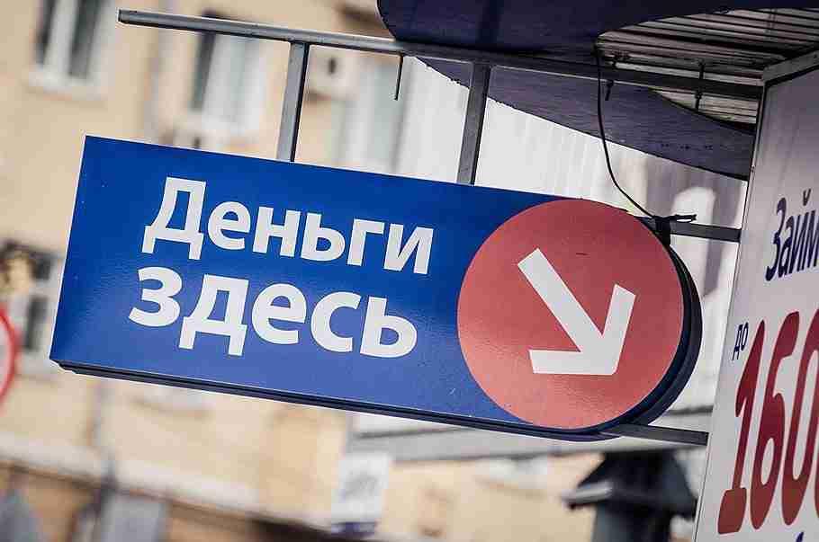 Получить кредит наличными без справок о доходах москва