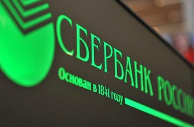 знать кредитную историю личный кабинет Сбербанк