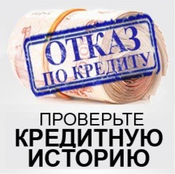 екатеринбург банкротство по кредиту