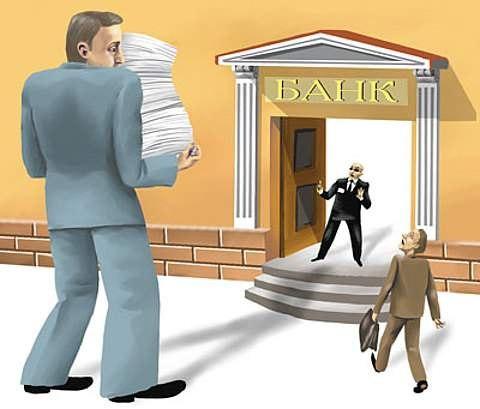 помощь с исправлением плохой кредитной истории
