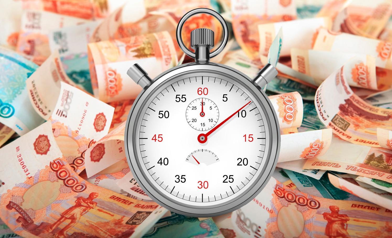 исправление истории кредитный корректор цены