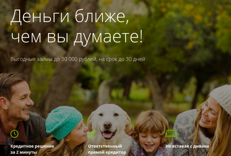 creditplus МФО