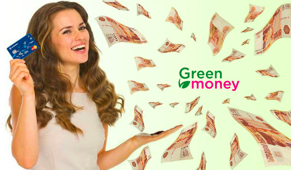 Greenmoney mfo