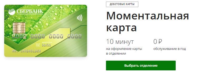 zaimi.tv новые онлайн займы на карточку моментальные