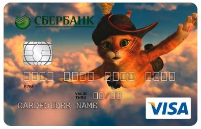 Сбербанк карта со своим дизайном