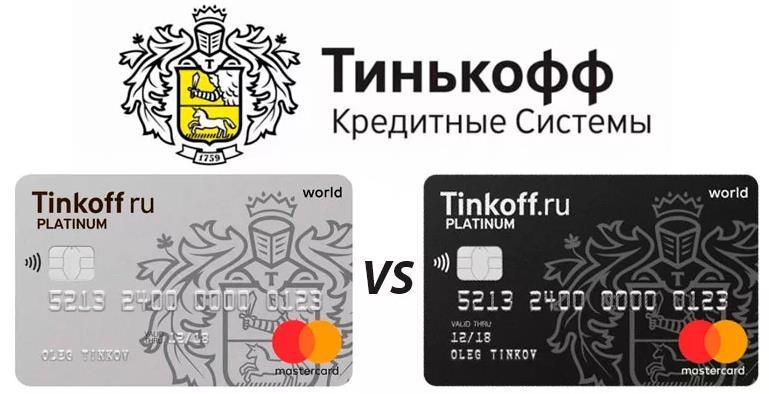 Обзор популярной кредитной карты Тинькофф Платинум