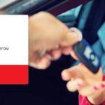 Автокредиты ВТБ: льготные программы и субсидирование