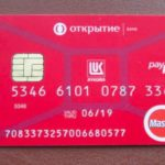 Кредитная карта Лукойл банка Открытие