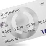Кредитная карта Opencard банка Открытия