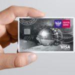 Почта Банк кредитная карта Элемент 120: тарифы и условия