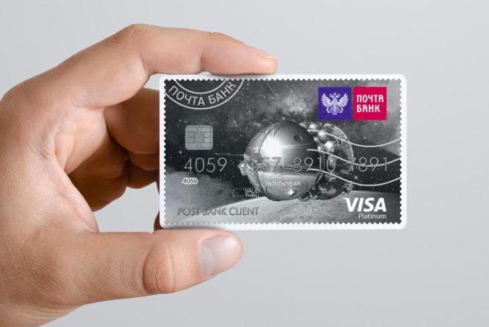 Почта Банк карта элемент 120