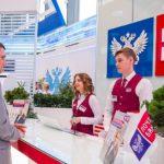 РКО в Почта Банке: тарифы для ИП и юридических лиц