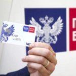 Зарплатный проект в Почта Банке: условия и отзывы