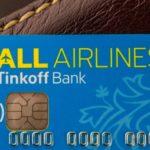 Кредитная карта Тинькофф All Airlines: условия и проценты