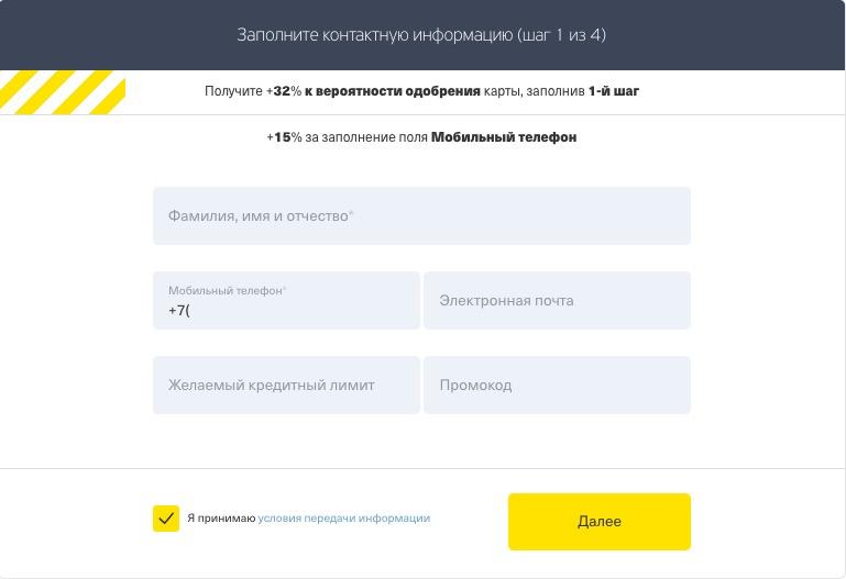 Банк втб 24 онлайн личный кабинет регистрация