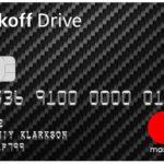 Кредитная карта Tinkoff Drive – Тинькофф Драйв