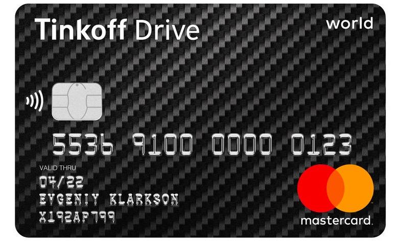 tinkoff drive кредитная карта
