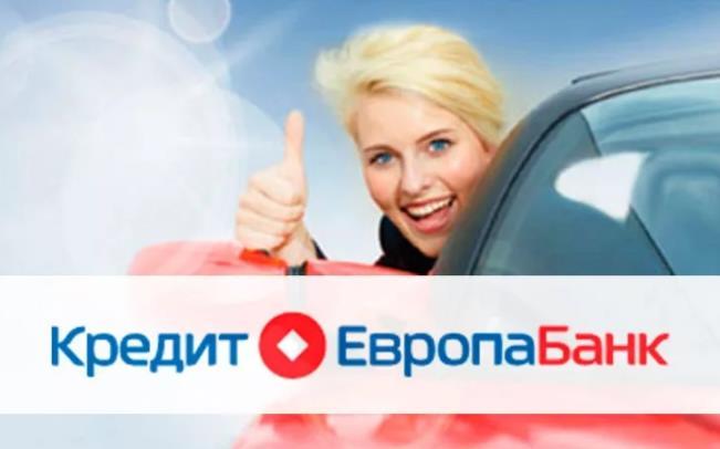 Автокредит - кредит на покупку автомобиля Кредит