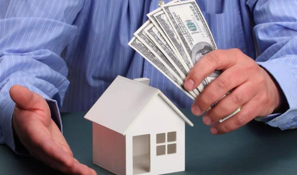 Быстрое погашение ипотеки