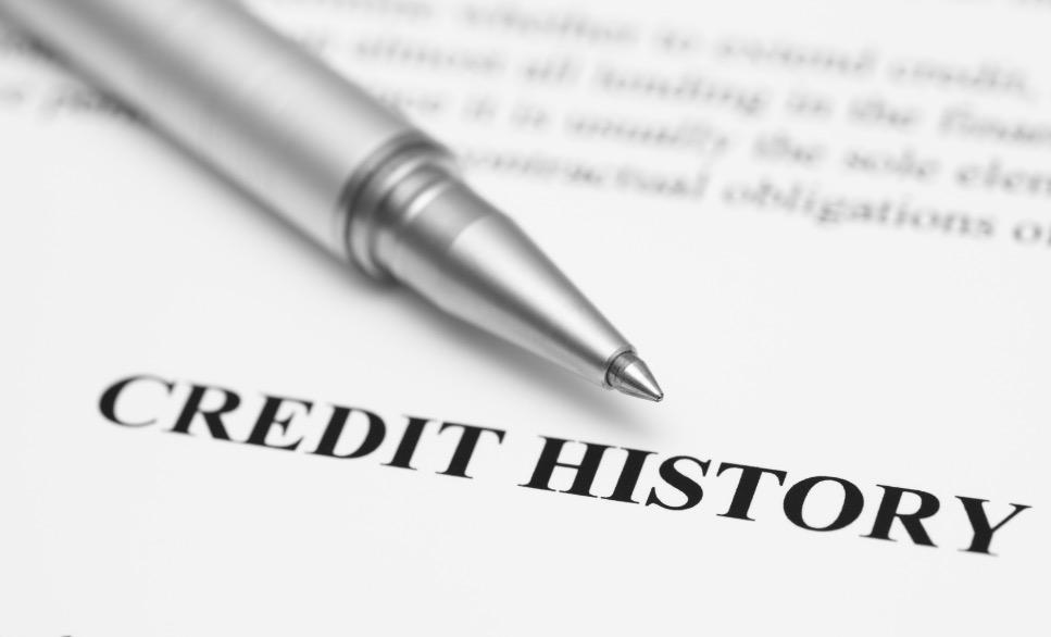 Кредитная история что это