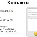 Сreditkin: как отписаться, чтобы не снимали деньги и вернуть 298 руб