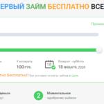 еКапуста займ в МКК Русинтерфинанс: личный кабинет eKapusta