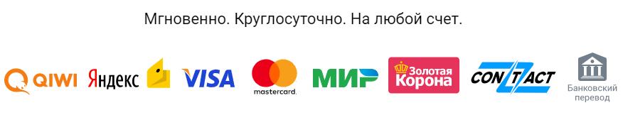 еКапуста займ на Киви, счет в банке, карту, через Contact