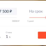 СмартКредит: (creditter.ru) займ на выгодных условиях (МФК Смартмани ру)